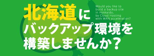 cloud_days_tokyo_2015_spring.jpg