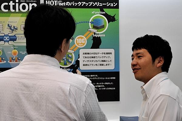cloud_expo2014s_01_nakata.jpg