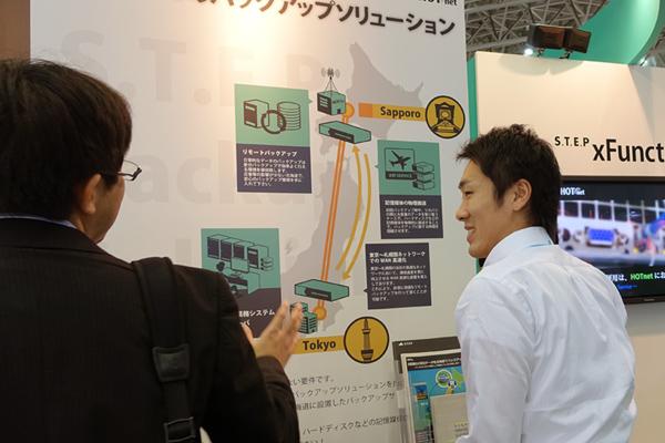 expo2014_fall_p002.jpg