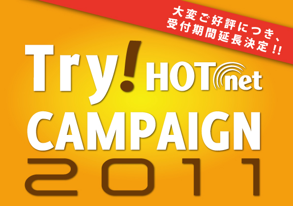 try_1st_ver2.jpg