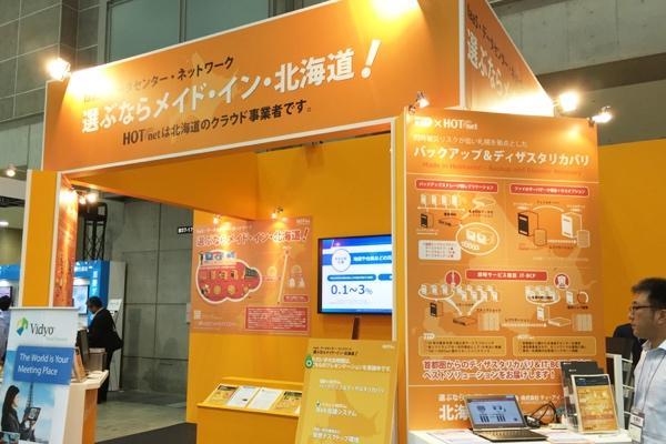web_day1_01.jpg